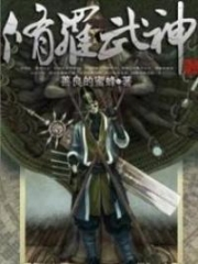 Martial God Asura Alternative : MGA; Tu La Vũ Thần; Xiuluo Wushen; 修罗武神 Chap 3216