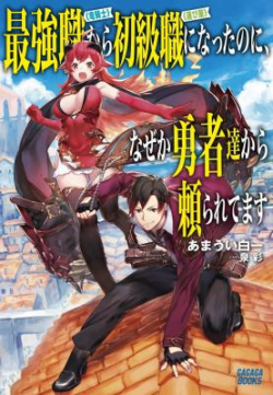 Dragon-Marked War God Chapter 1870 Online | NovelOnlineFull com