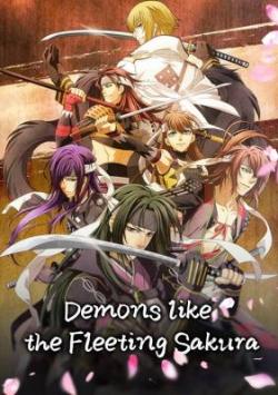 Demons Like The Fleeting Sakura