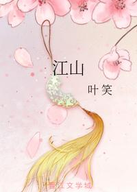 Read Legend Of Concubine's Daughter Minglan Light Novel Online