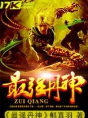 The Strongest Dan God Alternative : Tối Cường Đan Thần; 最强丹神