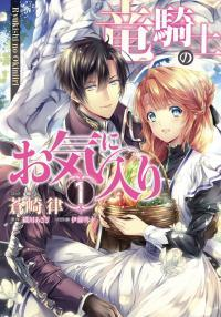 Read Light Novel Online Free - Fastest Novel Updates