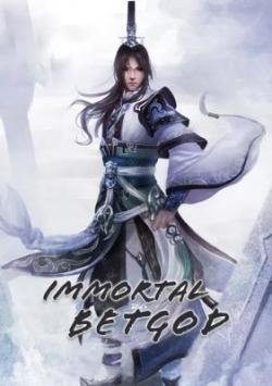 Immortal Betgod