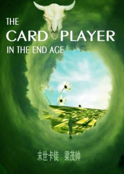 The Card Player In The End Age