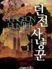Dungeon Hunter Alternative : deonjeonsanyangkkun; DH; 던전사냥꾼