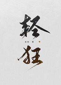 Qing Kuang