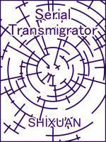 Serial Transmigrator