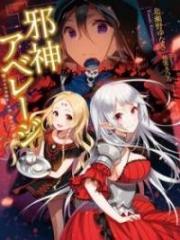 Read Akuyaku Reijou Wa Ringoku No Oitaishi Ni Dekiai Sareru Light