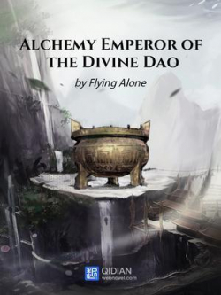 Alchemy Emperor Of The Divine Dao Alternative : Aeotdd, 神道丹尊