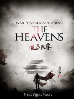 War Sovereign Soaring The Heavens