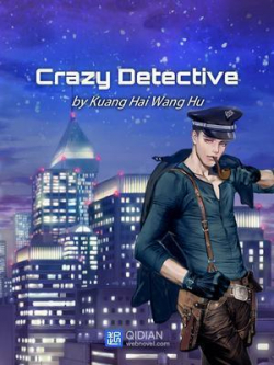 Crazy Detective