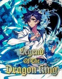 Soul Land 3: Legend Of The Dragon King