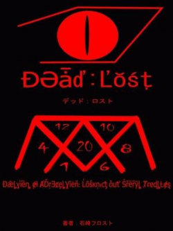Dead:Lost