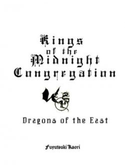 Kings Of The Midnight Congregation: 8 Kings Arc Volume 1