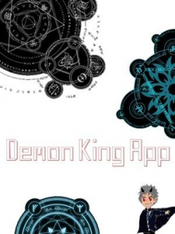 Demon King App