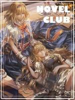 Novel Appreciation Club