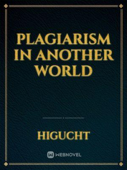 Plagiarism In Another World