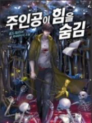 Read Light Novel Online Free - Fastest Novel Updates