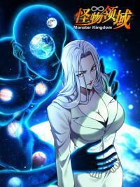 Monster Kingdom (Black Kali)