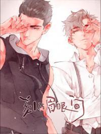 All Of You (Liang Azha)