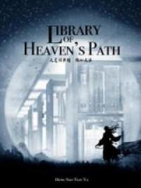 Library Of Heaven's Path (Novel)