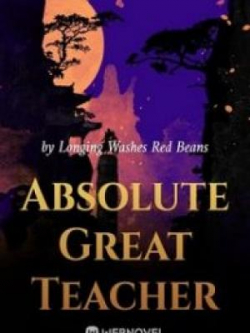 Absolute Great Teacher