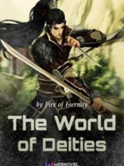 The World Of Deities