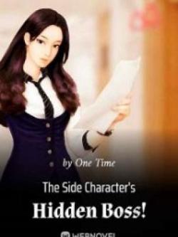 The Side Character's Hidden Boss!