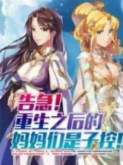 Read World Of Xianxia Light Novel Online