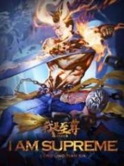 I Am Supreme