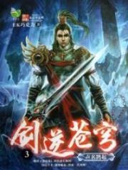 The Supreme Sword