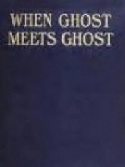 When Ghost Meets Ghost