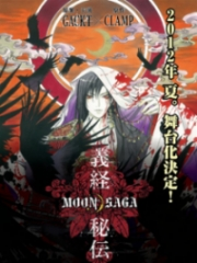 Moon Saga – Yoshitsune Hiden