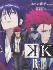 K -R:B-