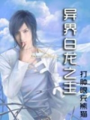 Read Rebirth – City Cultivation Light Novel Online