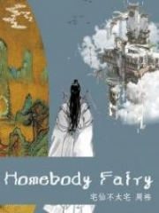 Homebody Fairy