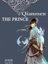 Qianmen: The Prince